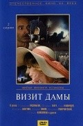 Vizit damyi is the best movie in Valentin Smirnitsky filmography.