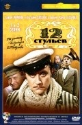12 stulev (mini-serial) - movie with Nikolai Karachentsov.