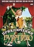 Priklyucheniya Buratino is the best movie in Dmitri Iosifov filmography.