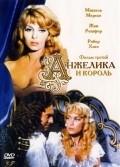 Angelique et le roy is the best movie in Robert Hossein filmography.