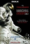 Magnificent Desolation: Walking on the Moon 3D is the best movie in Bryan Cranston filmography.