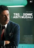 Tris di donne & abiti nuziali - movie with Sergio Castellitto.