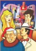 Ograblenie po ... is the best movie in Vsevolod Larionov filmography.
