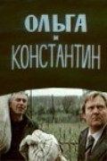 Olga i Konstantin - movie with Anatoli Rudakov.