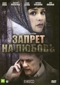 Zapret na lyubov - movie with Dariya Urgens.
