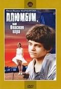 Plyumbum, ili Opasnaya igra is the best movie in Jelena Jakovlena filmography.