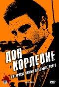 Korleone is the best movie in Marco Leonardi filmography.