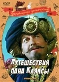 Puteshestviya pana Klyaksyi is the best movie in Jerzy Bończak filmography.