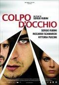 Colpo d'occhio is the best movie in Kristina Serafini filmography.