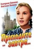 Prihodite zavtra is the best movie in Yekaterina Savinova filmography.