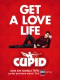 Cupid is the best movie in Bobby Cannavale filmography.