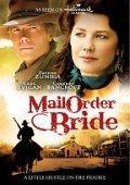 Mail Order Bride is the best movie in Michael Teigen filmography.