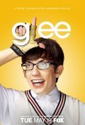 Glee - movie with Jane Lynch.