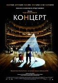Kontsert is the best movie in Aleksei Guskov filmography.