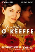 Georgia O'Keeffe is the best movie in Linda Emond filmography.