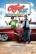 Hey Watch This - movie with Cheech Marin.