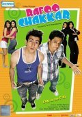 Rafoo Chakkar: Fun on the Run - movie with Shakti Kapoor.