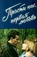 Prosti nas, pervaya lyubov is the best movie in Mariya Zakharevich filmography.