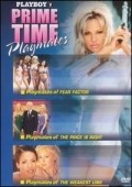 Playboy: Prime Time Playmates - movie with Pamela Anderson.