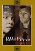 Pyat vecherov is the best movie in Stanislav Lyubshin filmography.