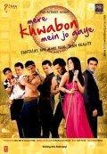 Mere Khwabon Mein Jo Aaye is the best movie in Randeep Hooda filmography.