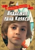 Akademiya pana Klyaksyi is the best movie in Piotr Fronczewski filmography.