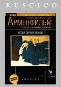 Pesnya pervoy lyubvi is the best movie in Hrachia Nersisyan filmography.