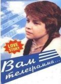 Vam telegramma - movie with Tatyana Dogileva.