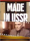 Sdelano v SSSR - movie with Leonid Kuravlyov.