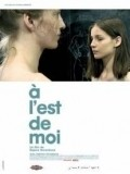 A l'est de moi - movie with Olga Kurylenko.