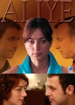 Aliye is the best movie in Halit Ergenc filmography.