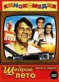 Schedroe leto is the best movie in Viktor Dobrovolsky filmography.