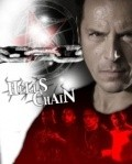 Hell's Chain is the best movie in Anderson Silva filmography.