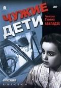 Chujie deti is the best movie in Otar Koberidze filmography.