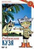 Robinzon Kuzya is the best movie in Pyotr Degtyaryov filmography.