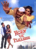 Horn 'OK' Pleassss - movie with Nana Patekar.
