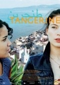 Tangerine is the best movie in Sabrina Ouazani filmography.