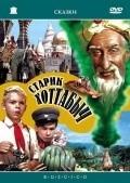 Starik Hottabyich is the best movie in Yevgeni Vesnik filmography.