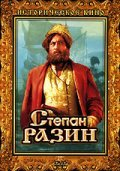 Stepan Razin - movie with Andrei Abrikosov.