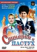 Svinarka i pastuh is the best movie in Osip Abdulov filmography.