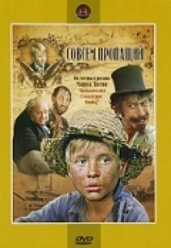 Sovsem propaschiy is the best movie in Ekaterine Verulashvili filmography.