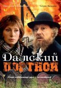 Damskiy portnoy - movie with Innokenti Smoktunovsky.