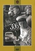 Delo № 306 is the best movie in Mark Bernes filmography.