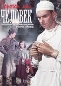 Dorogoy moy chelovek is the best movie in Leonid Bykov filmography.