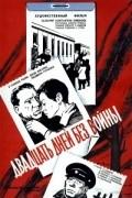 Dvadtsat dney bez voynyi is the best movie in Aleksei Petrenko filmography.