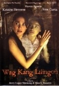 'Wag kang lilingon is the best movie in Marvin Agustin filmography.
