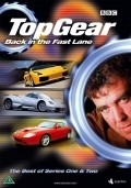 TV series Top Gear.