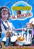 Complices al rescate is the best movie in Norma Herrera filmography.