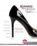 Running in Heels is the best movie in Nina Garsia filmography.