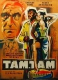 Tam tam mayumbe - movie with Marcello Mastroianni.